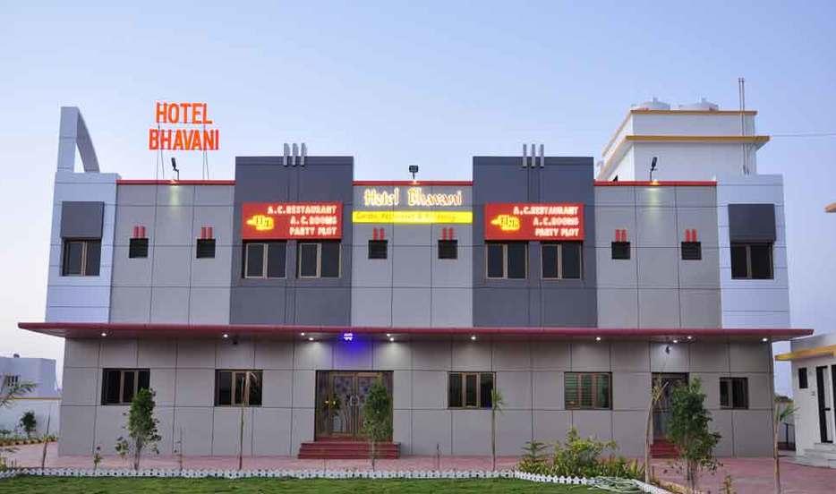 Hotel Bhavani Garden Restaurant & Residency - Madhapar - Bhuj Image