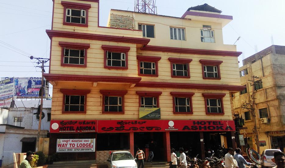 ASHOKA HOTEL BIDAR - Hotel Reviews, Room Booking Rates