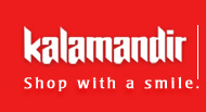 Kalamandir - Bhubaneshwar Image