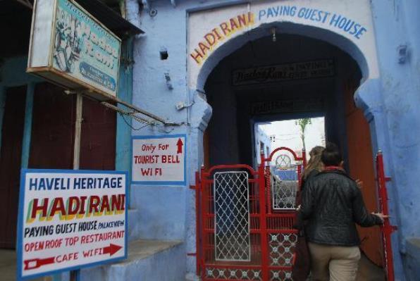 Haveli Heritage Family Guest House - Sadar Bazar - Bundi Image