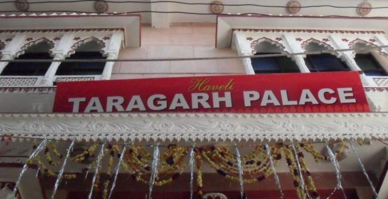 Haveli Taragarh Palace - Paani ki Gali - Bundi Image