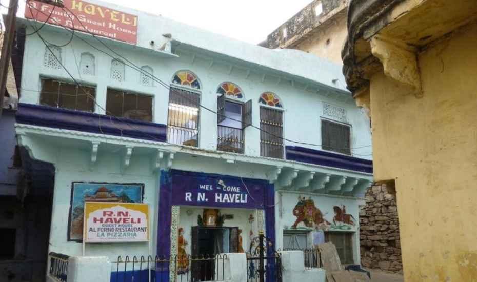 R.N. Haveli Guest House - Nahar Ka Chohatta - Bundi Image