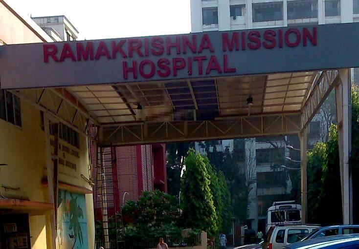 Ramakrishna Mission Hospital - Khar - Mumbai Image