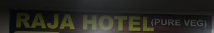 Raja Hotel - Chittoor Image