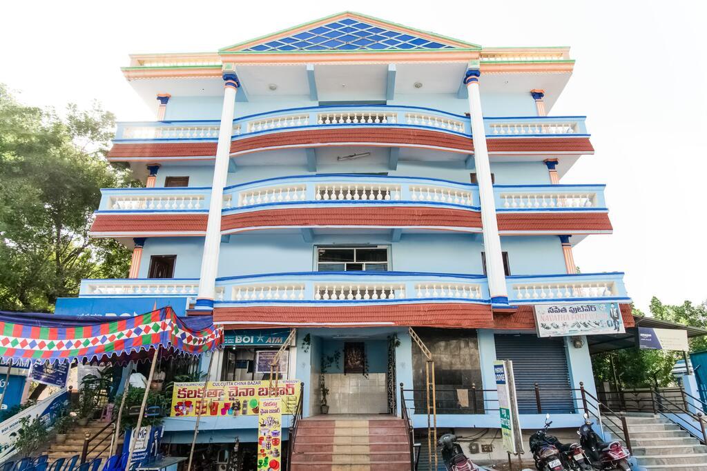 Madhu Hotel - Srikalahasti - Chittoor Image