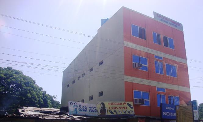 Thirumala Lodge - Tarikere - Chikmagalur Image