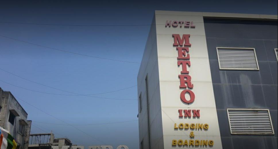 Hotel Metro Inn - Somnath Chowk - Daman Image