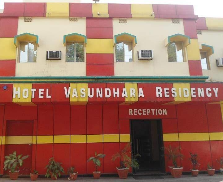 Hotel Vasundhara Residency - Harimandir Road - Dhanbad Image