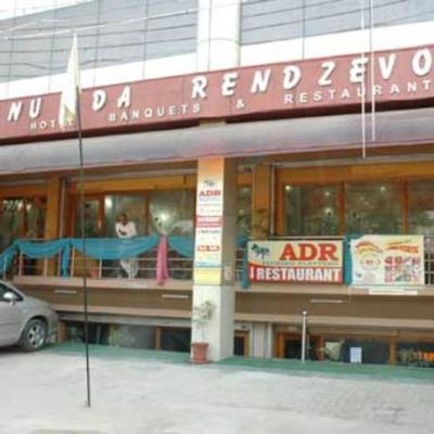Hotel Anu Da Rendezvous - Ahinsa Khand 2 - Ghaziabad Image