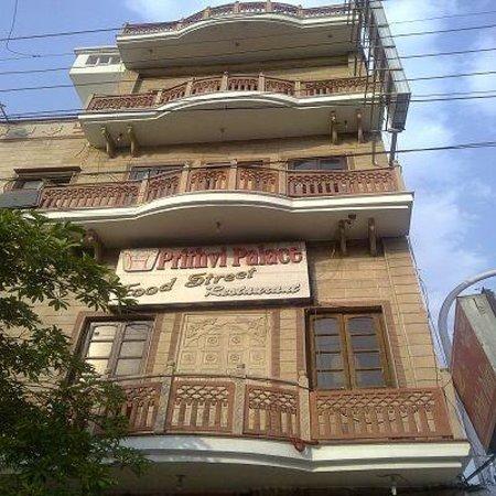 Prithvi Palace Hotel - Ambedkar Road - Ghaziabad Image