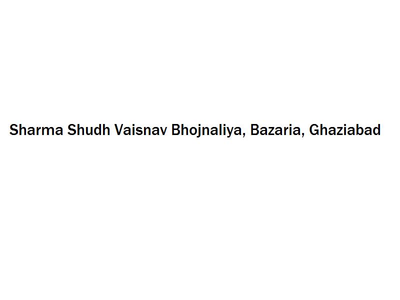 Sharma Shudh Vaisnav Bhojnaliya - Bazaria - Ghaziabad Image