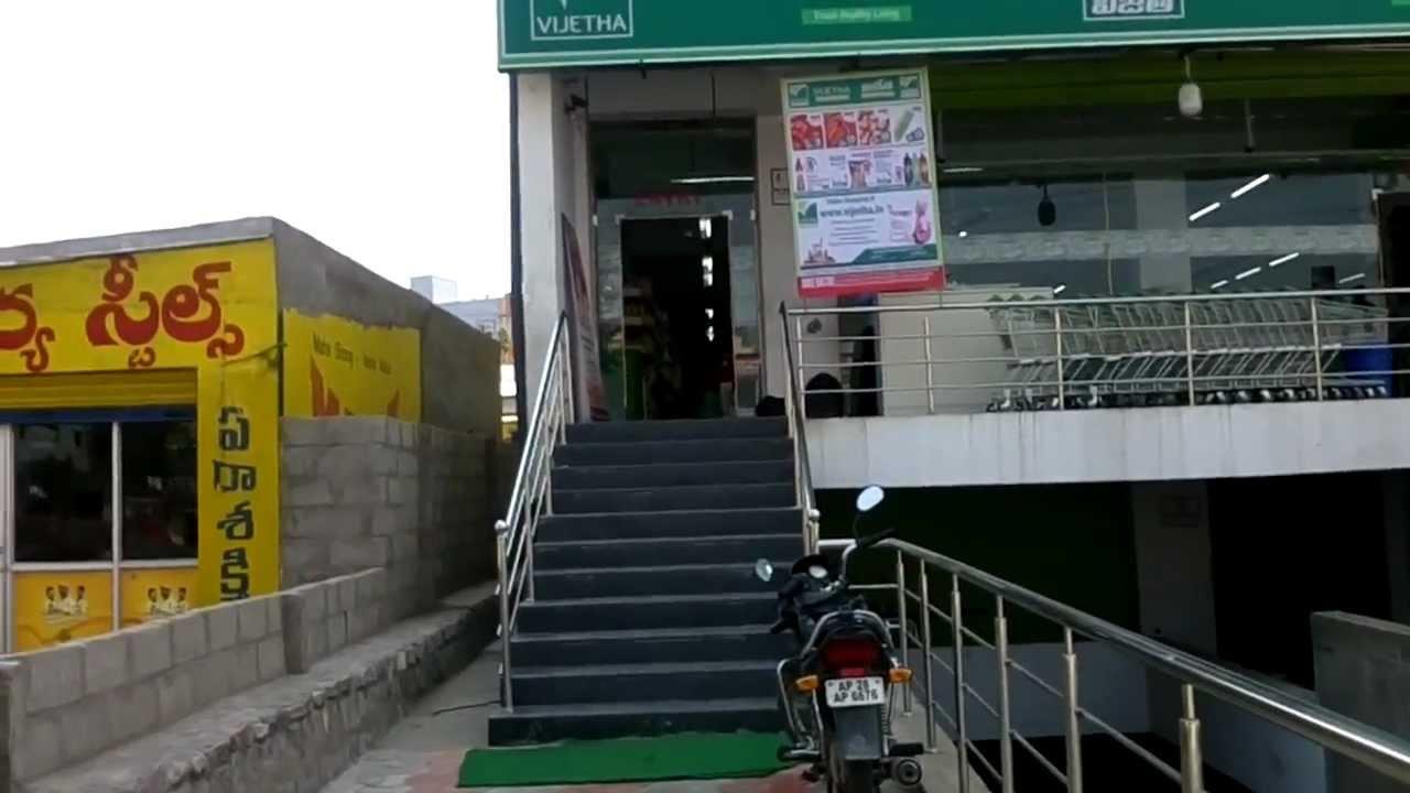 Vijetha Super Market - Chanda Nagar - Hyderabad Image