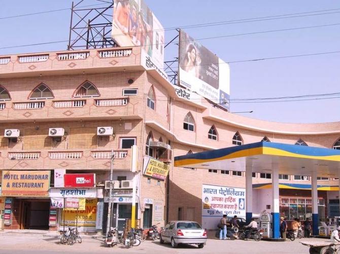 Hotal Marudhar - Jhalawar Road - Kota Image