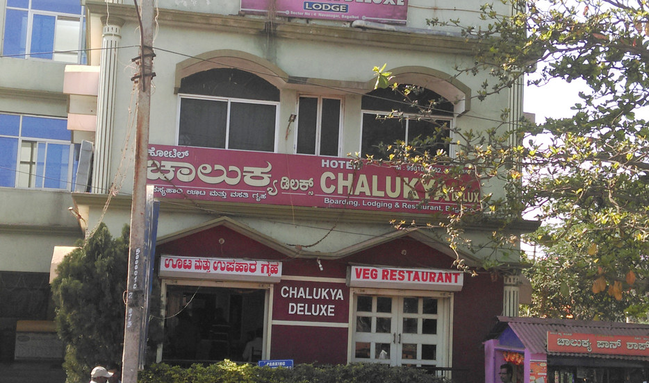 Chalukya Deluxe - Navanagar - Bagalkot Image