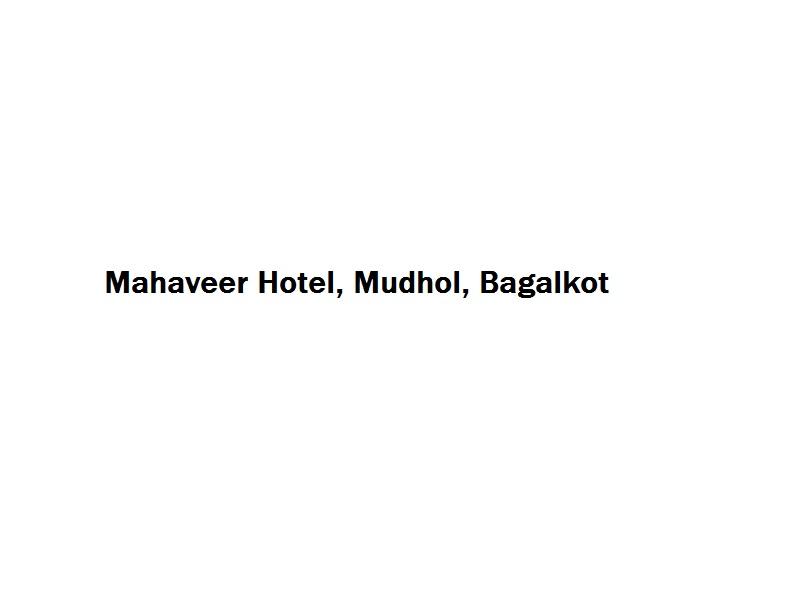 Mahaveer Hotel - Mudhol - Bagalkot Image