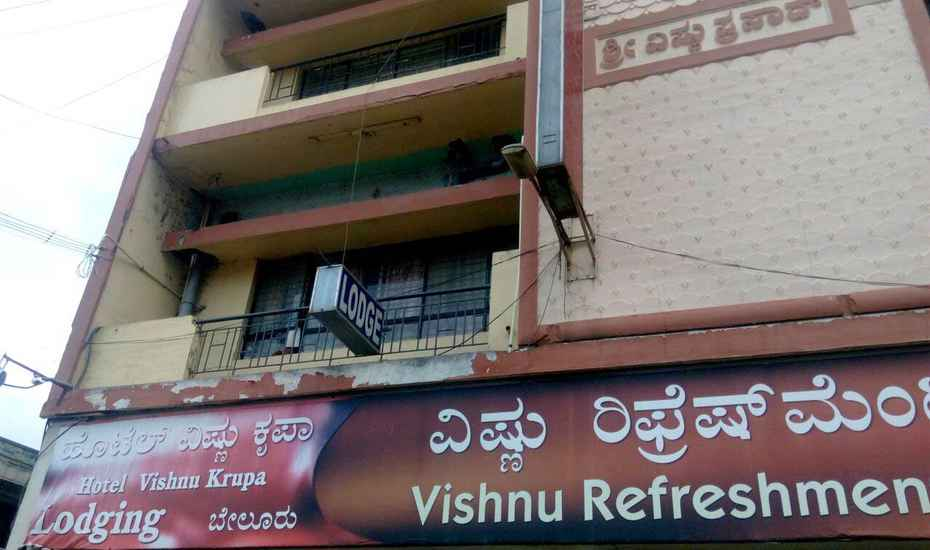 Vishnu Krupa Lodge - Belur Image