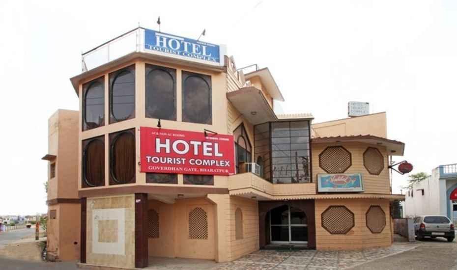 Hotel Tourist Complex - Pai Bagh - Bharatpur Image