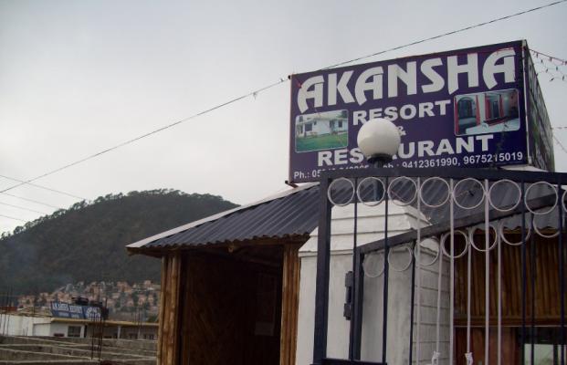 Akansha Resort - Mehragaon - Bhimtal Image