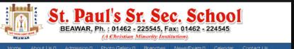 St. Paul Senior Seconday School - Beawar Image