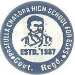Acharya Prafulla Chandra High School For Boys - Salt Lake - Kolkata Image