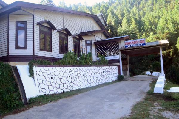 Tourist Lodge - Narangchillo - Dirang Image