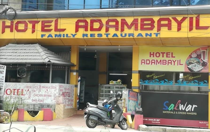 Hotel Adambayil - Kalamassery - Ernakulam Image