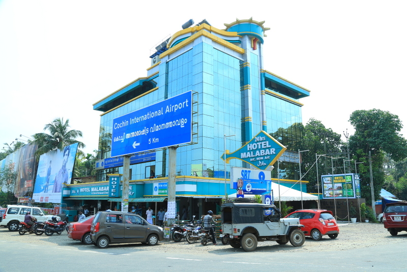 Hotel Malabar - Athani - Ernakulam Image