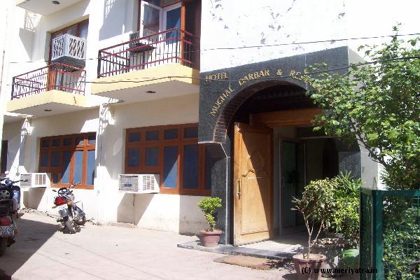 Hotel Mughal Darbar - Shahidi Chowk - Jammu Image