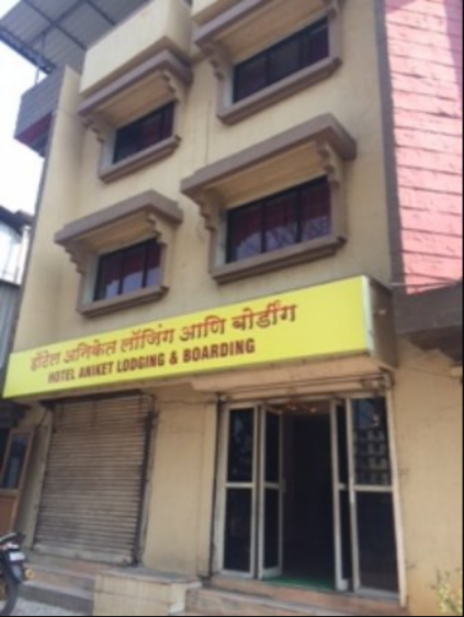 Hotel Aniket - Ghansoli - Navi Mumbai Image