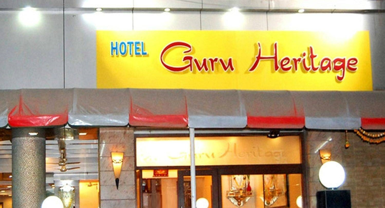 Hotel Guru Heritage - Panvel - Navi Mumbai Image