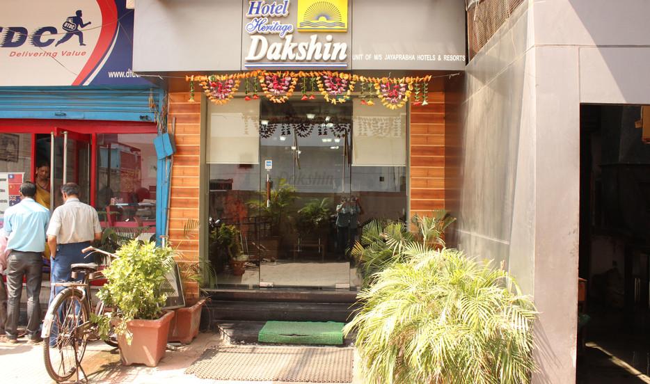 Hotel Heritage Dakshin - CBD Belapur - Navi Mumbai Image