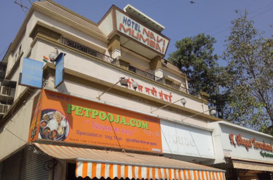 Hotel Navi Mumbai - Vashi - Navi Mumbai Image