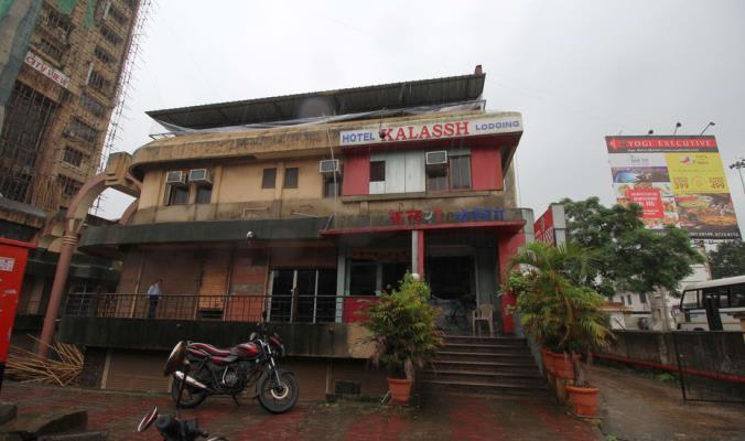 Kalassh Hotel - Sanpada - Navi Mumbai Image