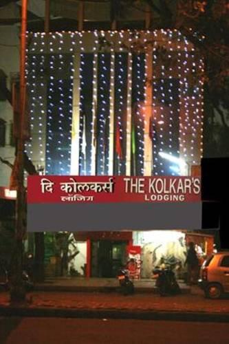 Kolkar Hotel - Panvel - Navi Mumbai Image