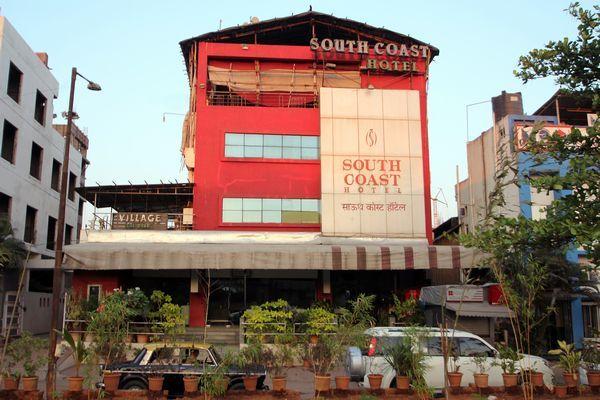 South Coast Hotel - Rabale - Navi Mumbai Image