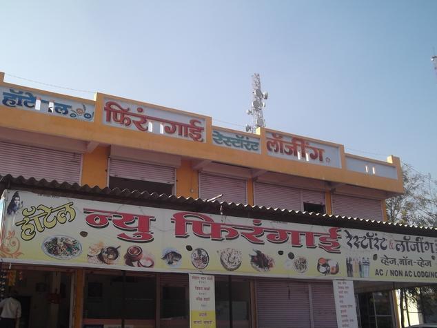 Firangai Lodge - Kurkumbh MIDC - Pune Image