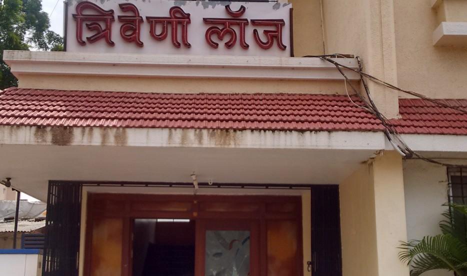 Hotel Radha & Triveni Lodge - Baner - Pune Image
