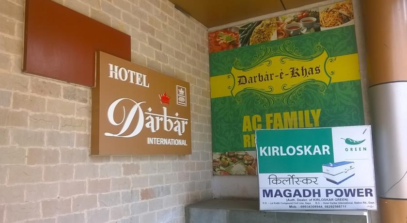 Hotel Darbar International - Station Road - Gaya Image