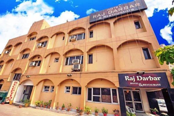 Hotel Raj Darbar - Jehanabad - Gaya Image