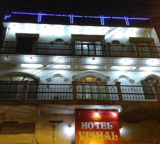 Hotel Vishal - Golpathar - Gaya Image