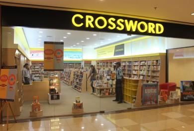 Crossword - Alkapuri - Vadodara Image