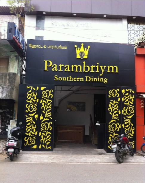 Parambriym - Anna Nagar West - Chennai Image