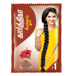 Karthika Hairwash Powder Image