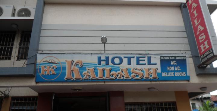 Hotel Kailash - Prabhas Patan - Somnath Image