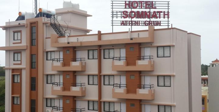 Hotel Somnath Atithigruh - Somnath Image