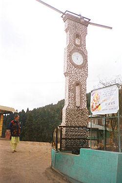 Lava Image