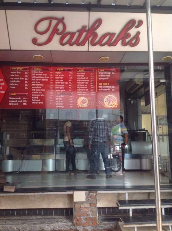 Pathak Sweets & Vegetables - Dadabari - Kota Image