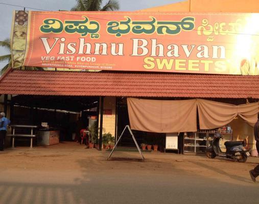 New Vishnu Bhavan - BN Road - Mysuru Image