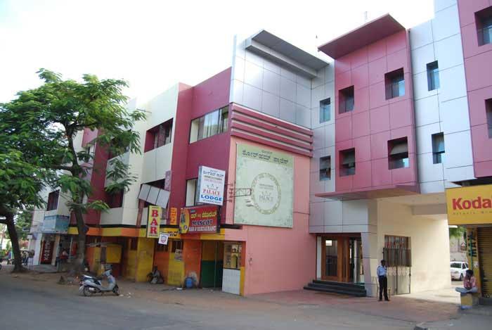Plaza Hotel - Lashkar - Mysuru Image