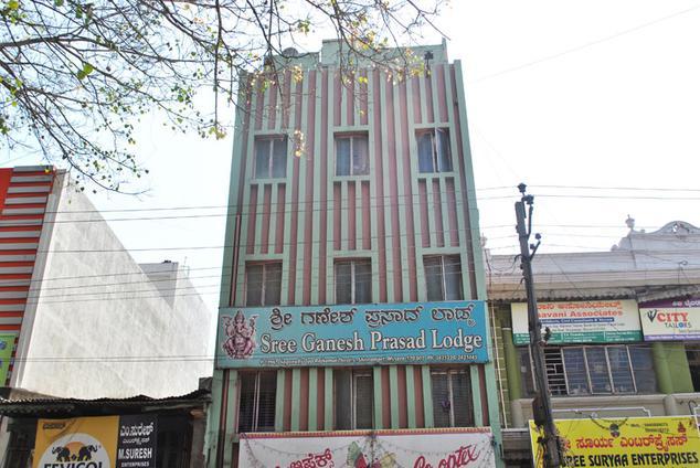 Sree Ganesh Prasad Lodge - Shivarampet - Mysuru Image
